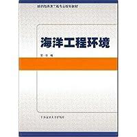http://ec4.images-amazon.com/images/I/517EMwXvC9L._AA200_.jpg