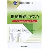 http://ec4.images-amazon.com/images/I/517ER4g2MhL._AA200_.jpg