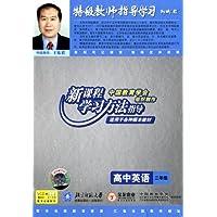 http://ec4.images-amazon.com/images/I/517EiWstl2L._AA200_.jpg