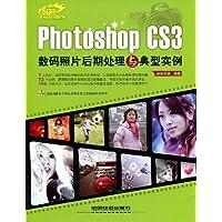 http://ec4.images-amazon.com/images/I/517Ev%2BBfomL._AA200_.jpg