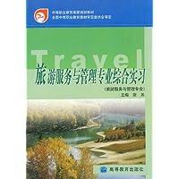 http://ec4.images-amazon.com/images/I/517EyOMKEtL._AA200_.jpg
