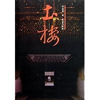 http://ec4.images-amazon.com/images/I/517GDmVR75L._AA200_.jpg