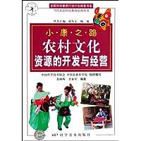 http://ec4.images-amazon.com/images/I/517Go3vSMGL._AA200_.jpg