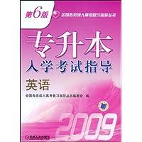 http://ec4.images-amazon.com/images/I/517IIz4jXoL._AA200_.jpg