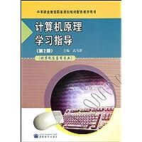 http://ec4.images-amazon.com/images/I/517J4snHwAL._AA200_.jpg