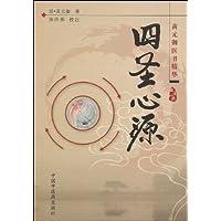 http://ec4.images-amazon.com/images/I/517JBwkal8L._AA200_.jpg