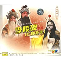 http://ec4.images-amazon.com/images/I/517JRv2RDcL._AA200_.jpg