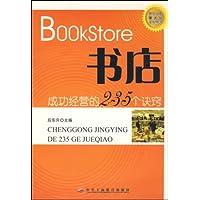 http://ec4.images-amazon.com/images/I/517JaszRdIL._AA200_.jpg