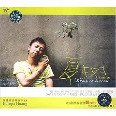 进口CD:夏树的期待(TCD-5608)