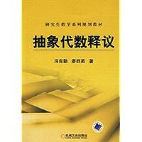 http://ec4.images-amazon.com/images/I/517KD4Qe4jL._AA200_.jpg