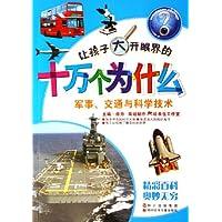http://ec4.images-amazon.com/images/I/517Kp89HzzL._AA200_.jpg