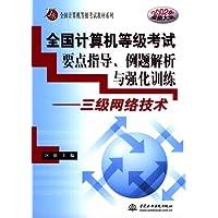 http://ec4.images-amazon.com/images/I/517KvKtw8JL._AA200_.jpg