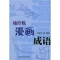 http://ec4.images-amazon.com/images/I/517L2dv1MxL._AA200_.jpg