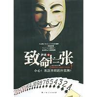 http://ec4.images-amazon.com/images/I/517L9DwSpaL._AA200_.jpg