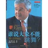 http://ec4.images-amazon.com/images/I/517LIprnbNL._AA200_.jpg