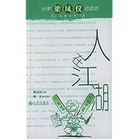 http://ec4.images-amazon.com/images/I/517LKFj3GTL._AA200_.jpg