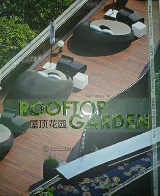 ROOFTOP GARDEN 屋顶花园.pdf