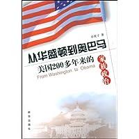 http://ec4.images-amazon.com/images/I/517M6C%2BnV8L._AA200_.jpg