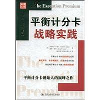 http://ec4.images-amazon.com/images/I/517MNV3hEBL._AA200_.jpg