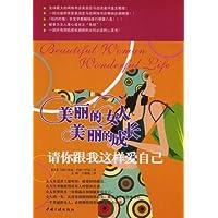 http://ec4.images-amazon.com/images/I/517MiCsrgYL._AA200_.jpg