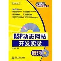 http://ec4.images-amazon.com/images/I/517MpG-Ok2L._AA200_.jpg