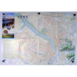 《上虞市交通旅游图:上虞地图》 浙江省第一测绘院