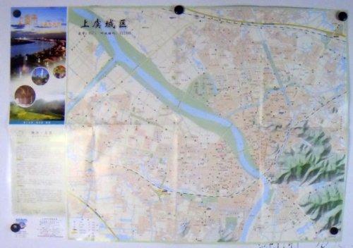 上虞市交通旅游图:上虞地图图片
