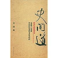 http://ec4.images-amazon.com/images/I/517NCX63uHL._AA200_.jpg