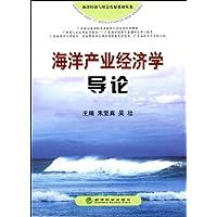http://ec4.images-amazon.com/images/I/517NHX2L7hL._AA200_.jpg