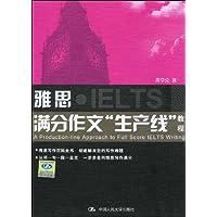 http://ec4.images-amazon.com/images/I/517NtzKW%2BmL._AA200_.jpg