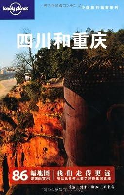 Lonely Planet旅行指南:四川和重庆.pdf
