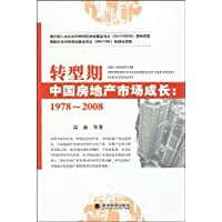 http://ec4.images-amazon.com/images/I/517OeR2oRDL._AA200_.jpg