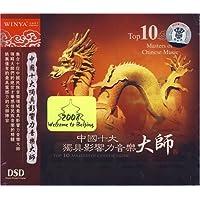 http://ec4.images-amazon.com/images/I/517OhLx%2BXQL._AA200_.jpg