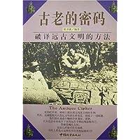 http://ec4.images-amazon.com/images/I/517P5qiAoEL._AA200_.jpg