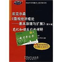 http://ec4.images-amazon.com/images/I/517PFJyziBL._AA200_.jpg