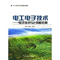 http://ec4.images-amazon.com/images/I/517PIbYY9aL._AA200_.jpg