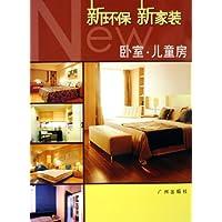 http://ec4.images-amazon.com/images/I/517PMjbdPtL._AA200_.jpg