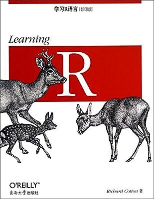 学习R语言.pdf