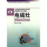 http://ec4.images-amazon.com/images/I/517PQ2FX3OL._AA200_.jpg