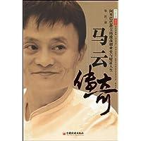 http://ec4.images-amazon.com/images/I/517QbR3KQmL._AA200_.jpg