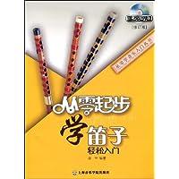 http://ec4.images-amazon.com/images/I/517QsQB34aL._AA200_.jpg