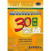 http://ec4.images-amazon.com/images/I/517RMMqG4nL._AA200_.jpg