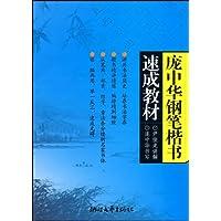 http://ec4.images-amazon.com/images/I/517RaxJ5EZL._AA200_.jpg