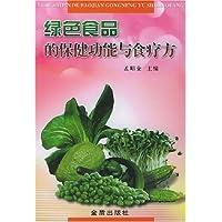 http://ec4.images-amazon.com/images/I/517RgaQXatL._AA200_.jpg