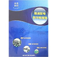http://ec4.images-amazon.com/images/I/517RyJsaYfL._AA200_.jpg