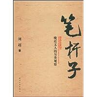 http://ec4.images-amazon.com/images/I/517S2gGZzrL._AA200_.jpg