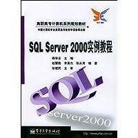 http://ec4.images-amazon.com/images/I/517SCuk4keL._AA200_.jpg