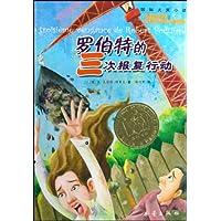 http://ec4.images-amazon.com/images/I/517SFoX9%2BJL._AA200_.jpg