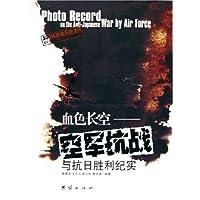 http://ec4.images-amazon.com/images/I/517SH03hG6L._AA200_.jpg