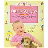 http://ec4.images-amazon.com/images/I/517T%2B15UuYL._AA200_.jpg